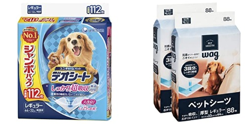 dog_toilet